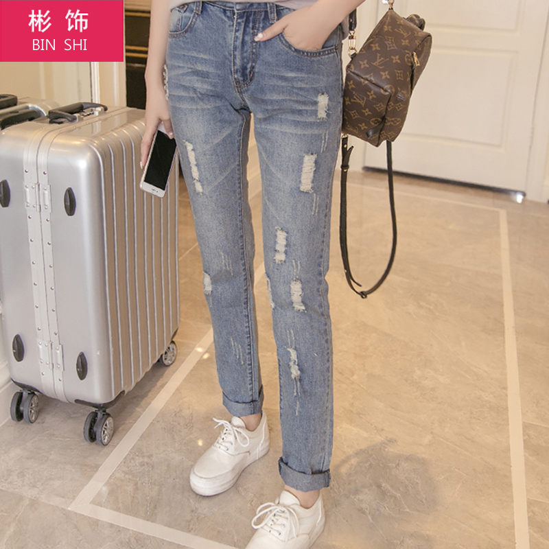 2016 new korean version of spring and summer straight loose big yards bf wind hole jeans pants pencil pants korean casual pants tide