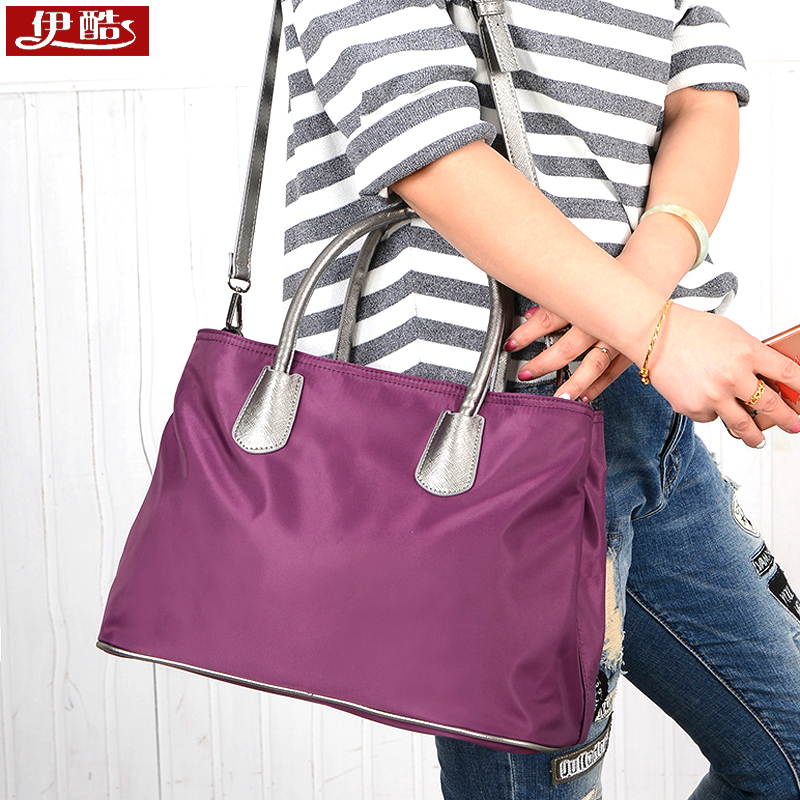 Get Quotations · 2016 new korean version of the influx of female minimalist canvas bag nylon oxford cloth bag