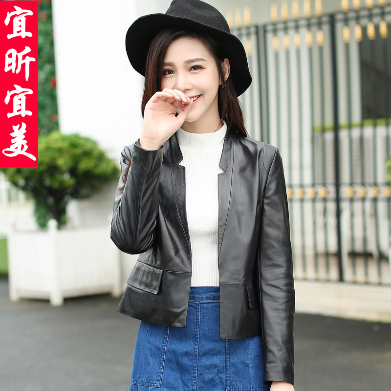 2016 new large size women's cotton slim women's leather jacket leather leather women short paragraph sheepskin leather jacket collar
