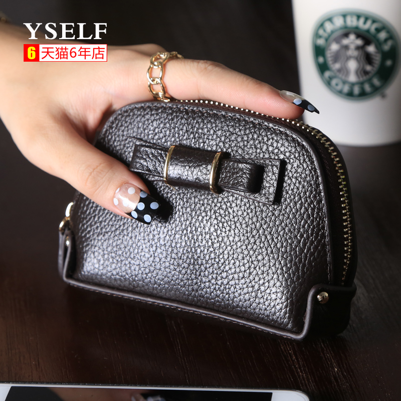 2016 new leather bow mini leather shell bag woman holding a purse money bag coin bag key
