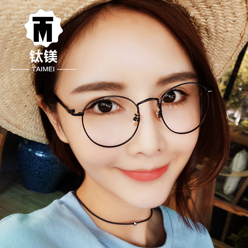 2016 new male and female literary retro big round glasses frame glasses frame plain mirror korean version of the gold is equipped with myopia glasses frames