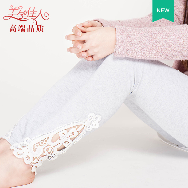 2016 new maternity pants outer wear lace leggings care of pregnant women pants spring and autumn care of pregnant women pregnant belly pants maternity spring