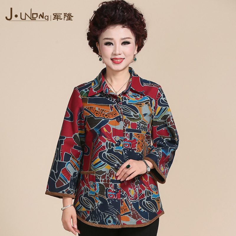 2016 new middle-aged middle-aged women autumn coat middle-aged middle-aged mother dress large size darvin 40-50-60-year-old on clothes