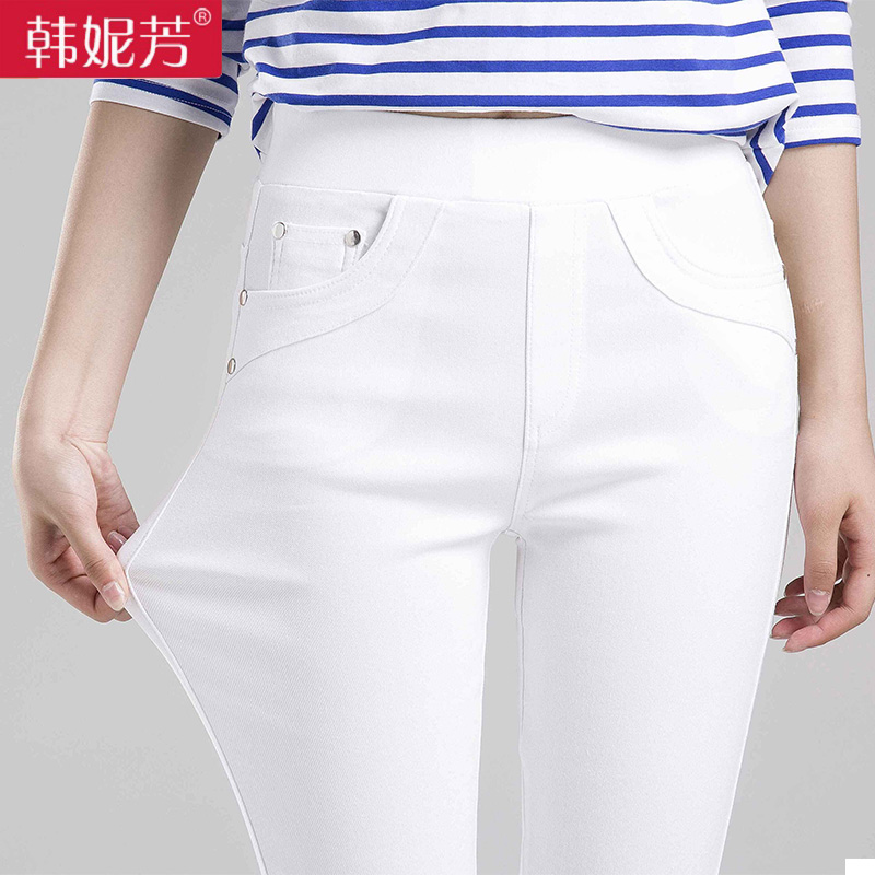 2016 new spring and summer candy color high waist leggings outer wear thin section korean slim stretch skinny leg pants remarkable woman