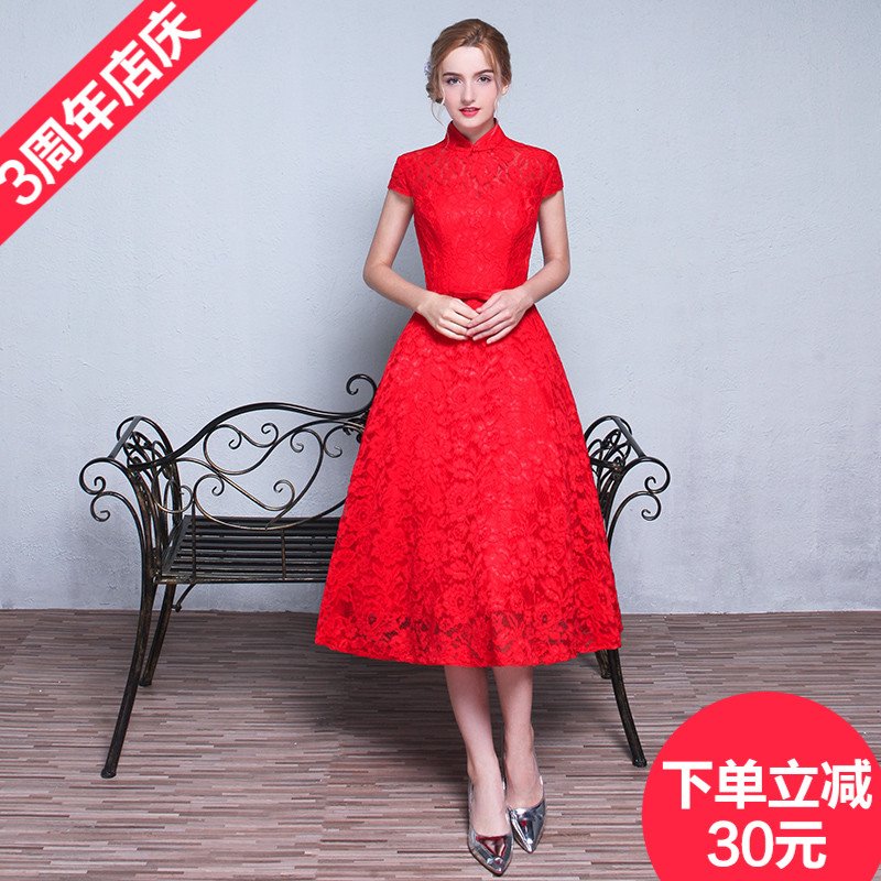 9eb621103840 Buy Summer new engagement party dress party dress korean fashion short  paragraph slim was thin dress chaired in Cheap Price on Alibaba.com