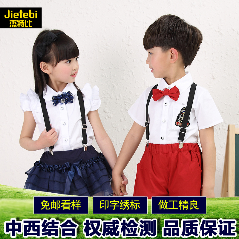 2016 new summer england kindergarten classes serving primary and secondary school uniforms summer classes for children clothes suit summer