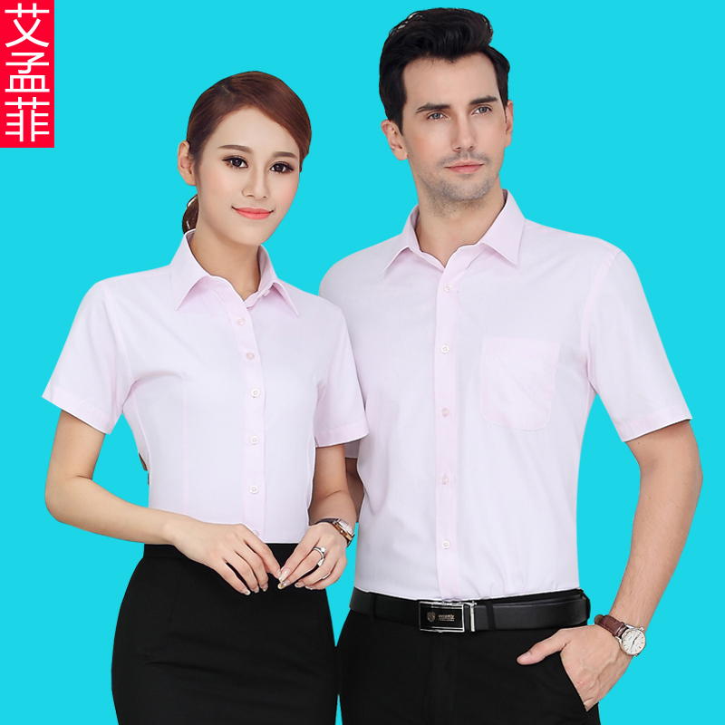 2016 new summer wear short sleeve shirt shirts for men and women the same paragraph overalls male division business dress suit