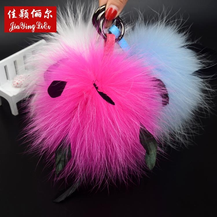 2016 new ultra adorable oversized raccoon fur plus feather hair ball bag pendant ornaments car keychain pendant fur