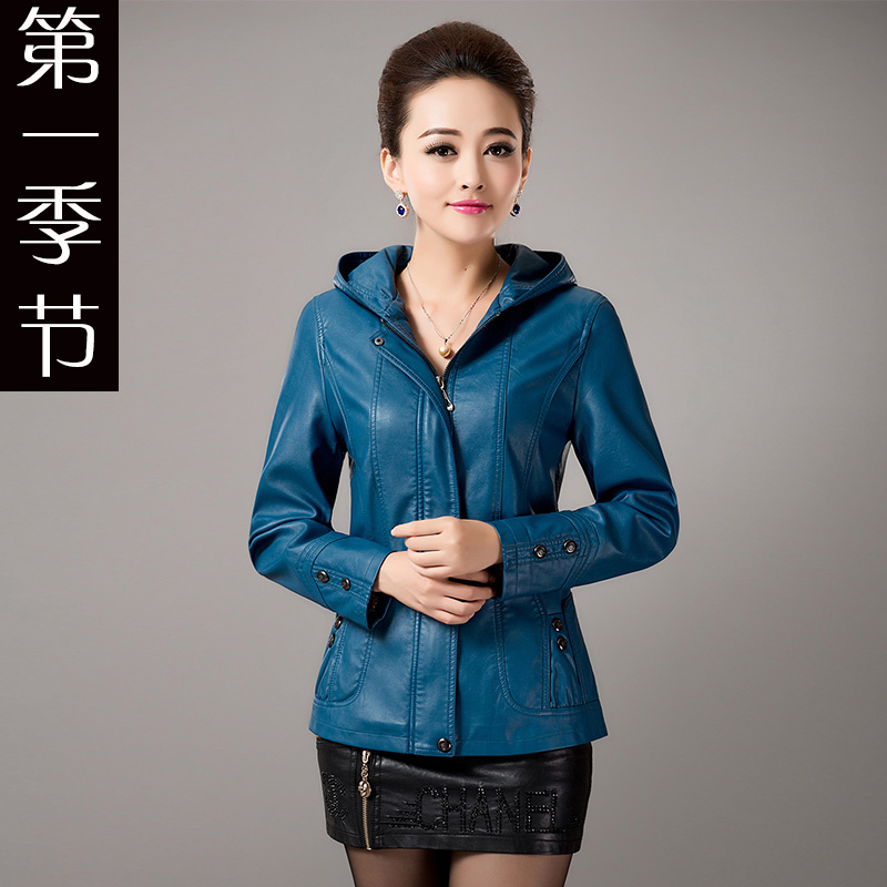 2016 spring and autumn large size women grade pu leather simple repair leather body jacket middle-aged woman mother dress leather jacket women