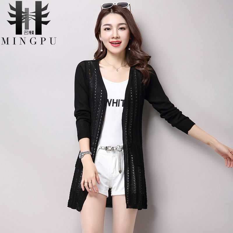 2016 spring and autumn new female cardigan sweater women korean long section of a solid color hollow sweater coat female female