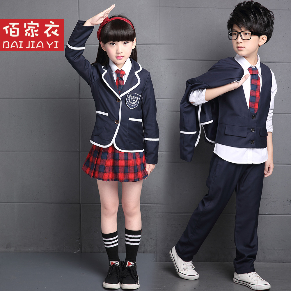 2016 spring and autumn new student uniforms class service uniforms suit boys and girls zhongshan university children boy institute of wind wujiantao