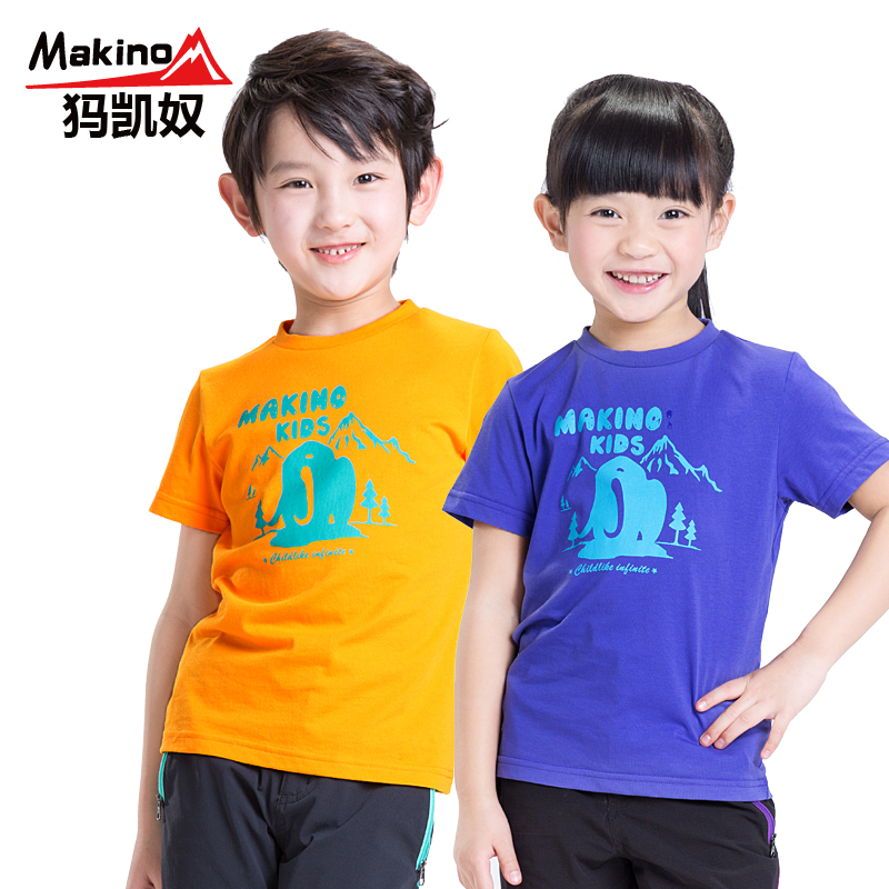 2016 spring and summer ma kai slave outdoor children's sunscreen speed drying wicking short sleeve t-shirt boys and girls breathable deodorant
