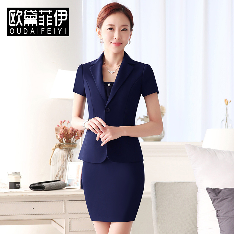 2016 spring and summer women's wear suits slim ol skirt suits interview female western wear overalls tooling
