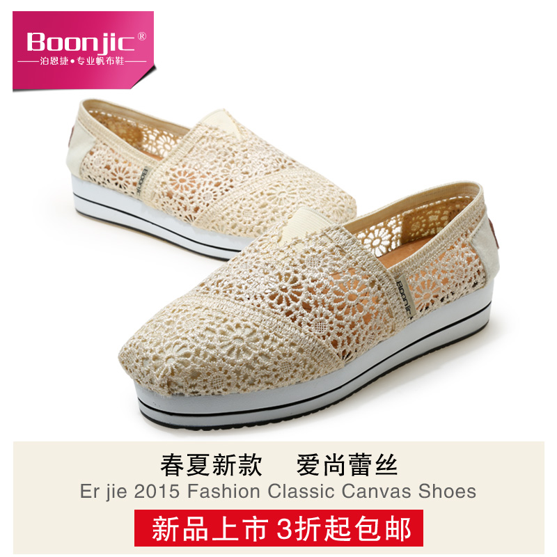 2016 spring models korean version of a pedal shoes women shoes fashion hollow breathable lace thick crust muffin shallow mouth shoes female tide