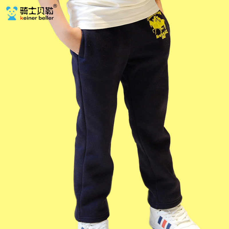 2016 spring new korean children's clothing boys sports pants spring and autumn children cotton long pants big virgin pants