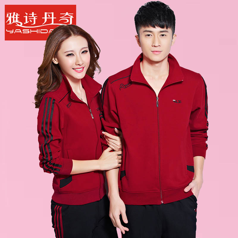 2016 spring new large size loose cotton casual clothes spring and autumn male and female lovers cardigan sweater sports suit
