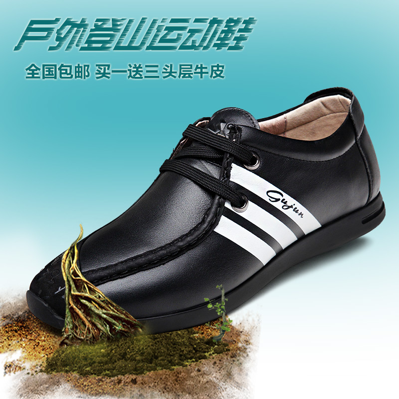 2016 spring new men's casual shoes british style leather shoes sports shoes forrest gump youth spring tide men's shoes