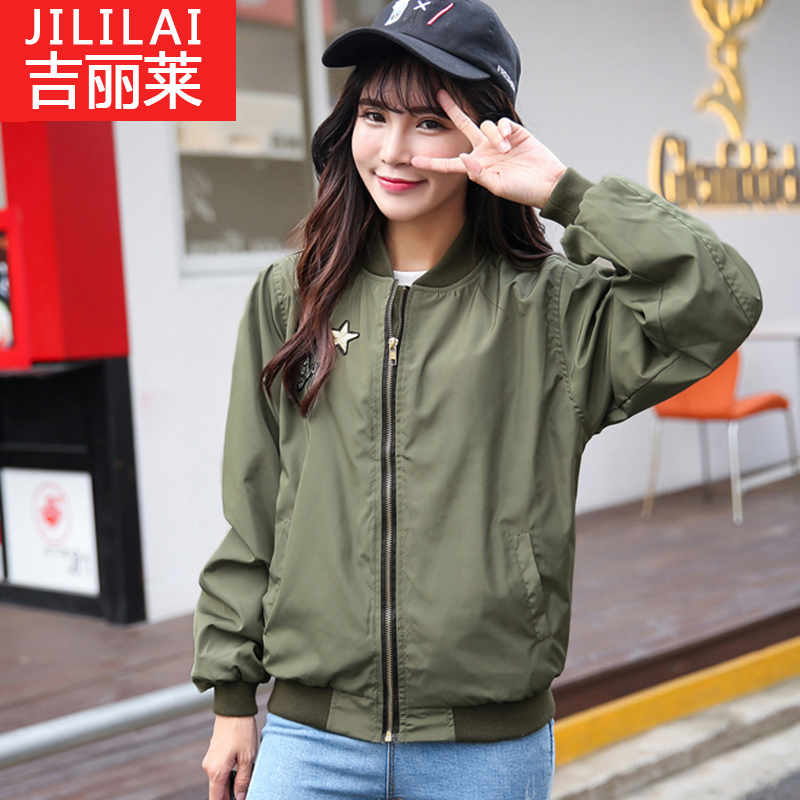 2016 spring youth army green jacket women short paragraph autumn casual baseball uniform jacket college wind