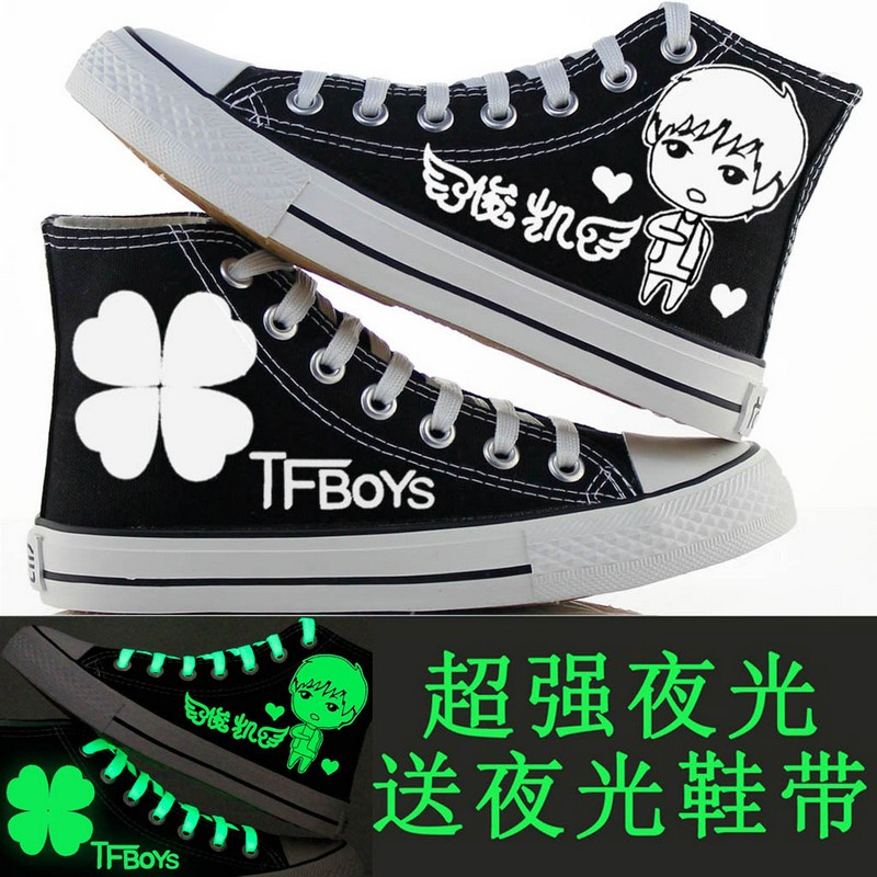 2016 summer and korean version of the luminous tfboys wangjun kai wild big yards canvas shoes women high shoes fluorescent shoes