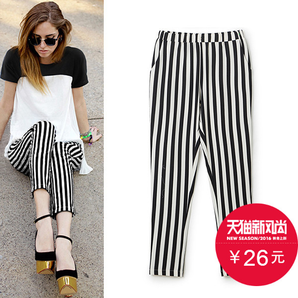 2016 summer clearance ladies european and american big yards slim was thin snow spinning striped casual trousers harem pants feet pants