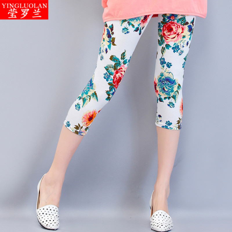 2016 summer large size women's pant casual pants suit slim plus fertilizer large size women fat mm plus large flower pants