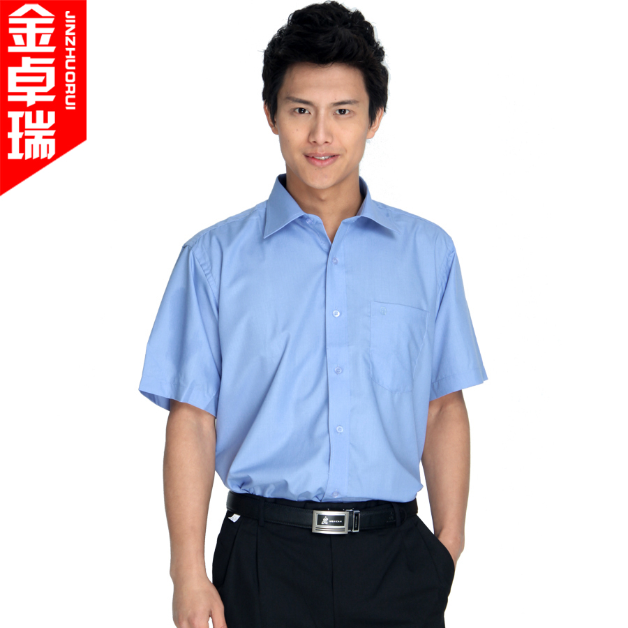 a7952edff2d Get Quotations · 2016 summer new men s short sleeve shirt korean slim solid business  professional work clothing work clothes