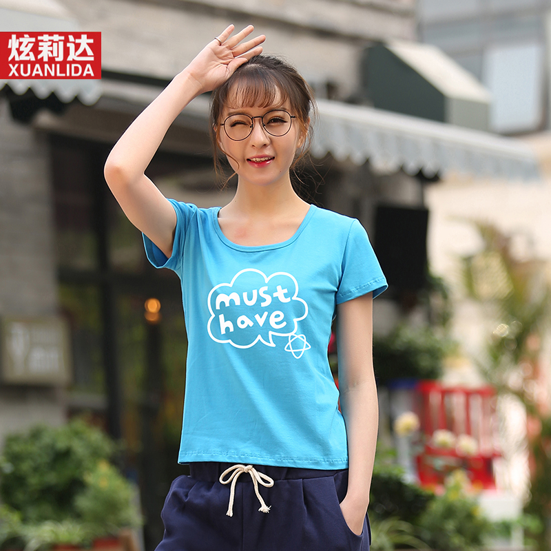 2016 summer new short sleeve t-shirt women bottoming shirt slim was thin outer wear in spring and summer korean fan wild couple shirt tide