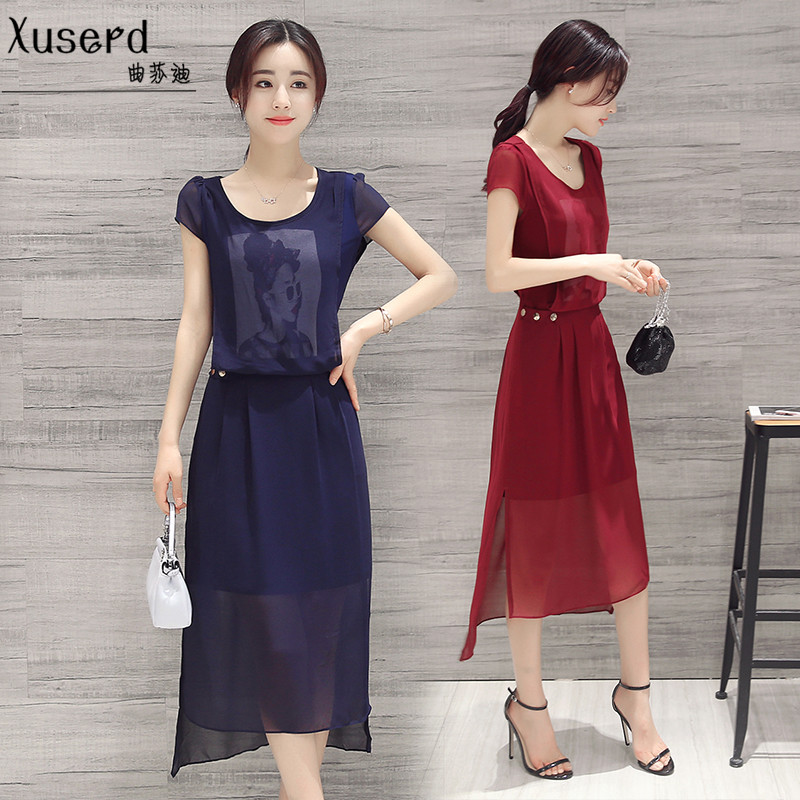 2016 summer new women korean fashion charm sadie song double breathable thin section chiffon dress wild