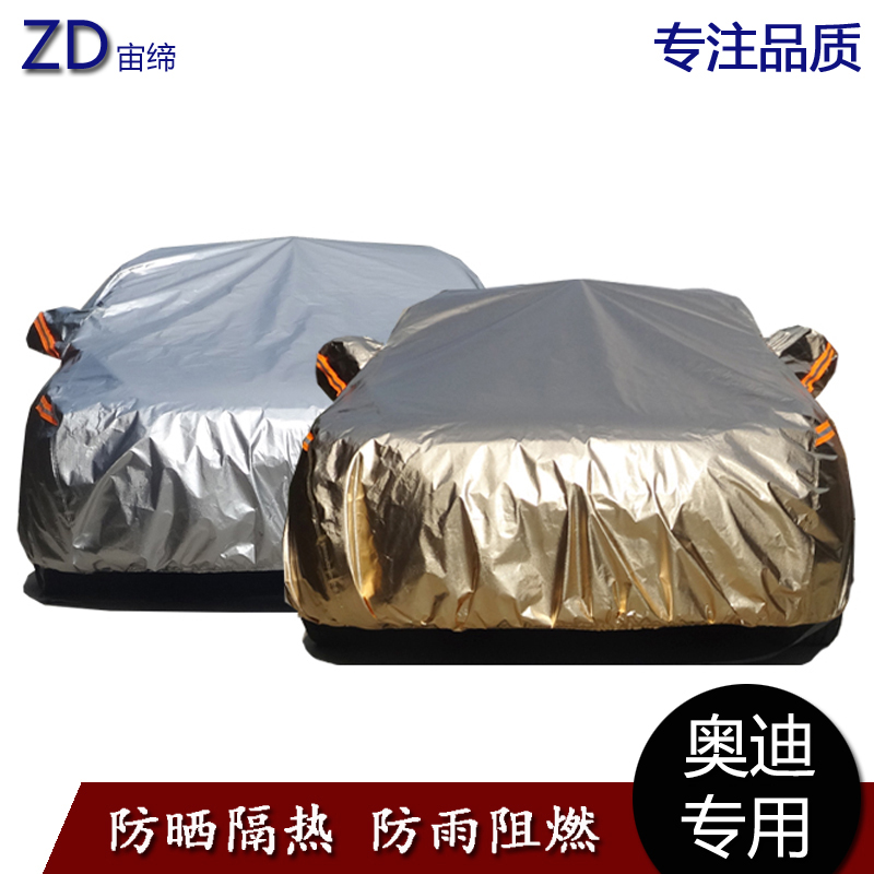 2016 the new audi a4l a6l a3 special sewing sun rain insulation car sun shade car cover car cover