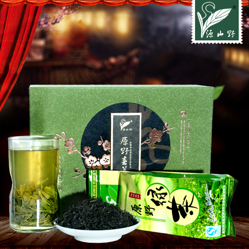 2016 the new source wilderness mountains green tea green tea fujian specialty 500g bags gift box