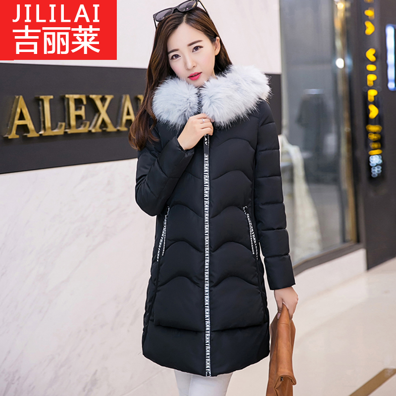 2016 winter new korean female models big fur collar and long padded coat female students plus thick coat female clothes bread