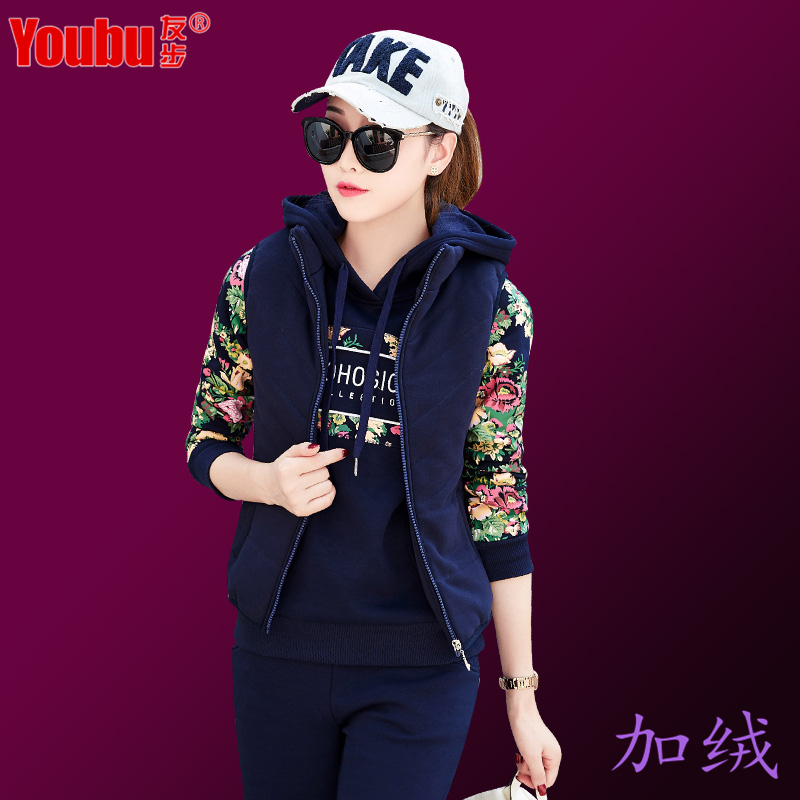 2016 winter sweater plus thick velvet three sets of fashion leisure sports suit female autumn and winter ladies sportswear tide