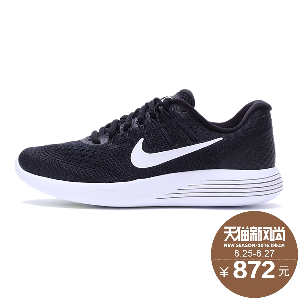 detailed pictures 7a0a0 734d6 Get Quotations · 2016 women s nike nike nike lunarglide 8 running shoes  843726-001