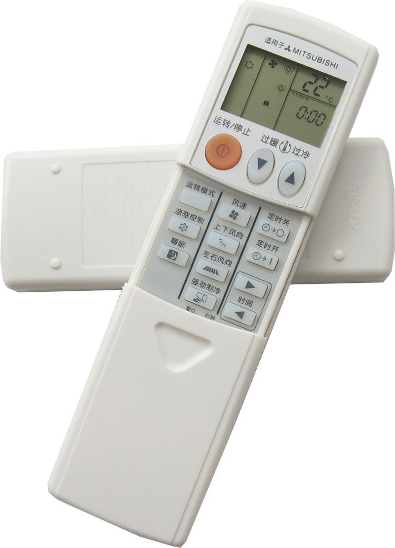 Mitsubishi Electric Remote >> Buy Suitable For Mitsubishi Air Conditioner Remote Control
