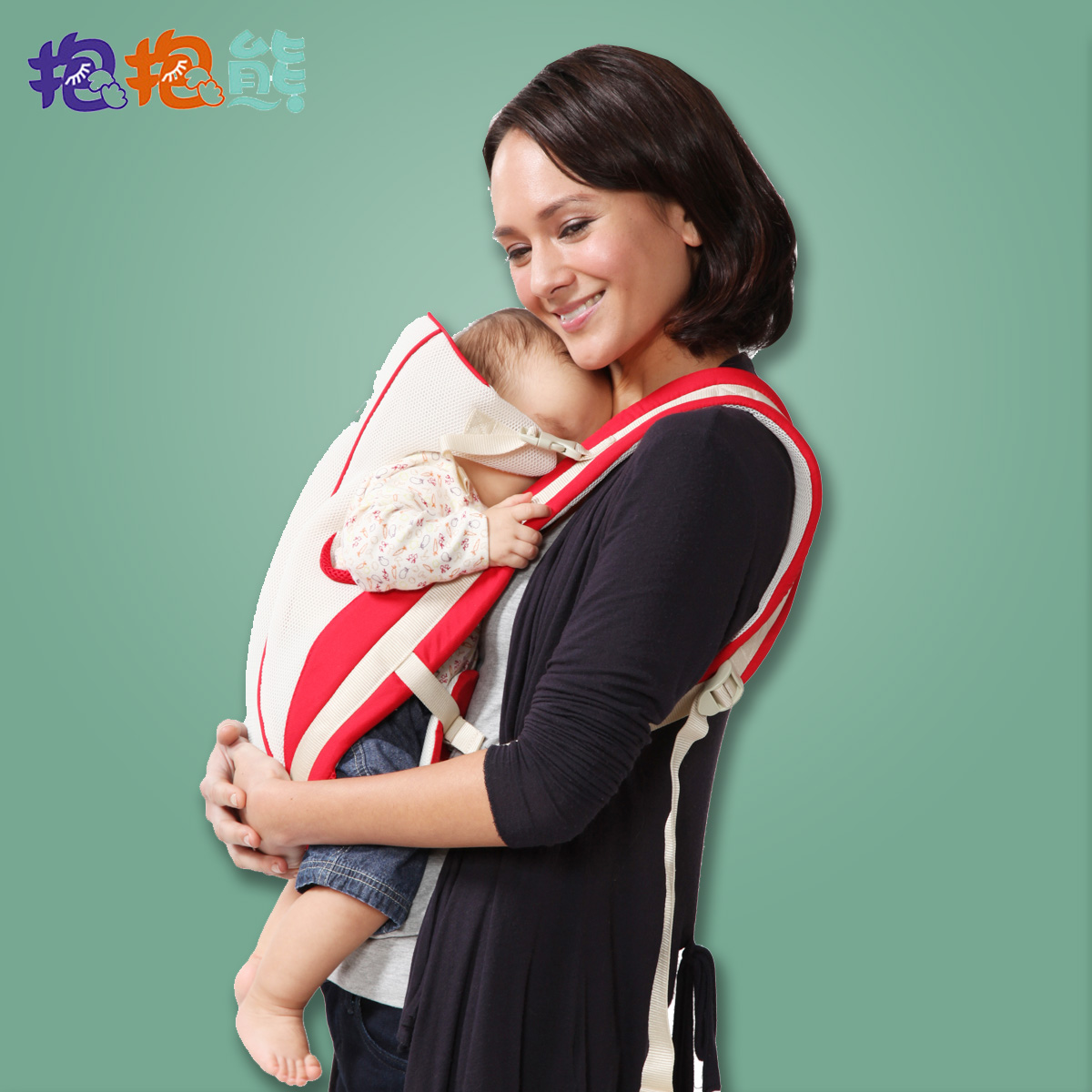 22 provincial shipping genuine bear hug 103 multifunction models breathable baby sling baby sling/sling