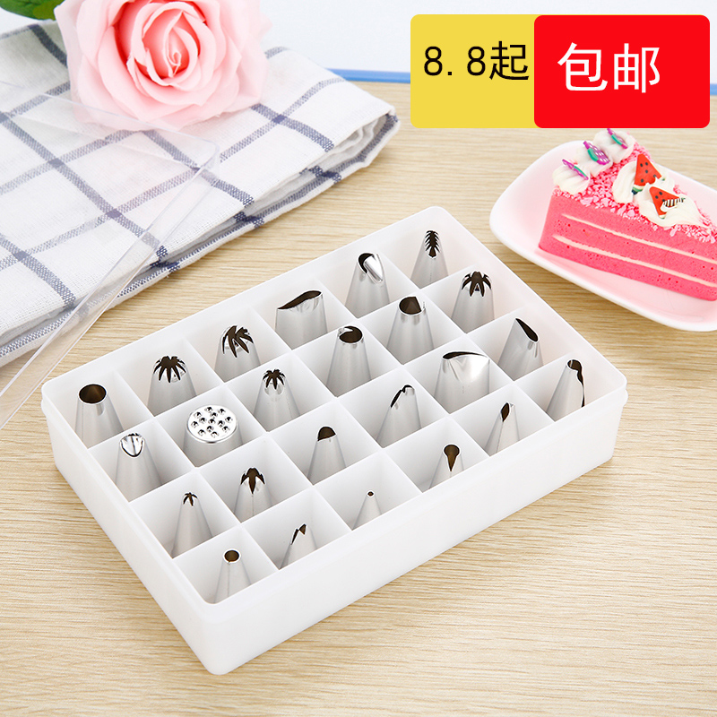 24 baking cake decorating kit mouth crowded flower bag korean table flowers cream is working with baking cookies do Medium size