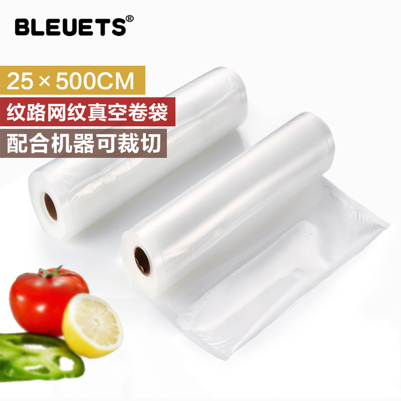 25 * 500CM food grade vacuum storage bags with grain bags of food grains vacuum bag embossed bag thread roll bag