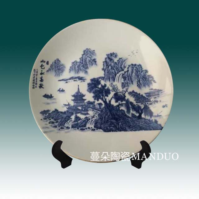 25CM blue and white landscape jingdezhen porcelain porcelain ceramic culture gift ornaments bookcase desk ornaments snow
