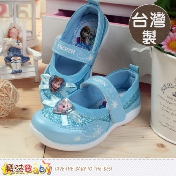 Magic baby ~ made in taiwan authorized version of genuine frozen frozen girls princess shoes (sa54 official website direct mail import