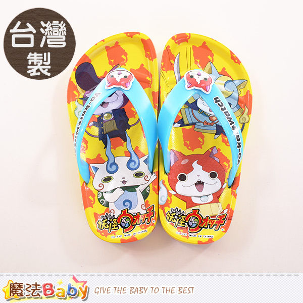 Magic baby ~ sh9714 ogres genuine watches children's flip flops slippers shoes made in taiwan