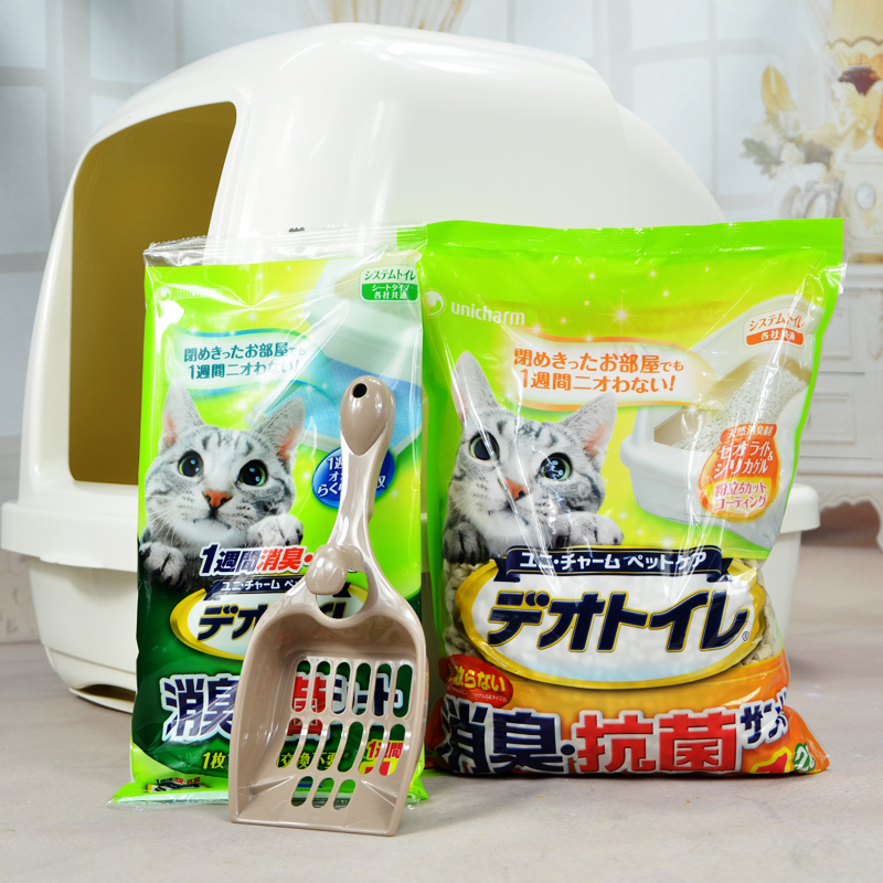 27 provincial shipping japan imported squeak aids large double cat toilet cat litter box cat litter to send diapers