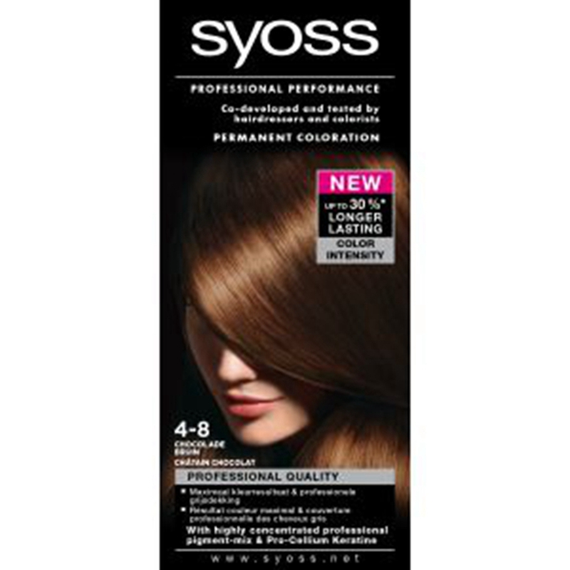 [Netherlands] direct mail germany on 4-8 syoss wire yun hair cream chocolate brown
