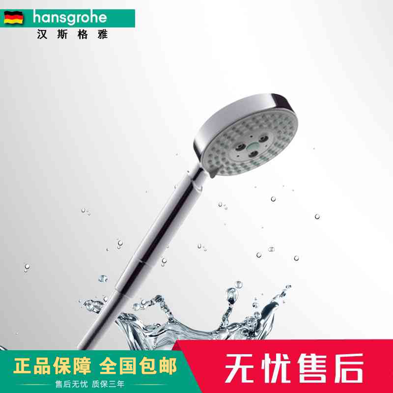 28504 hansgrohe shower raindance 3 speed 28504000 air injection shower handheld shower nozzle