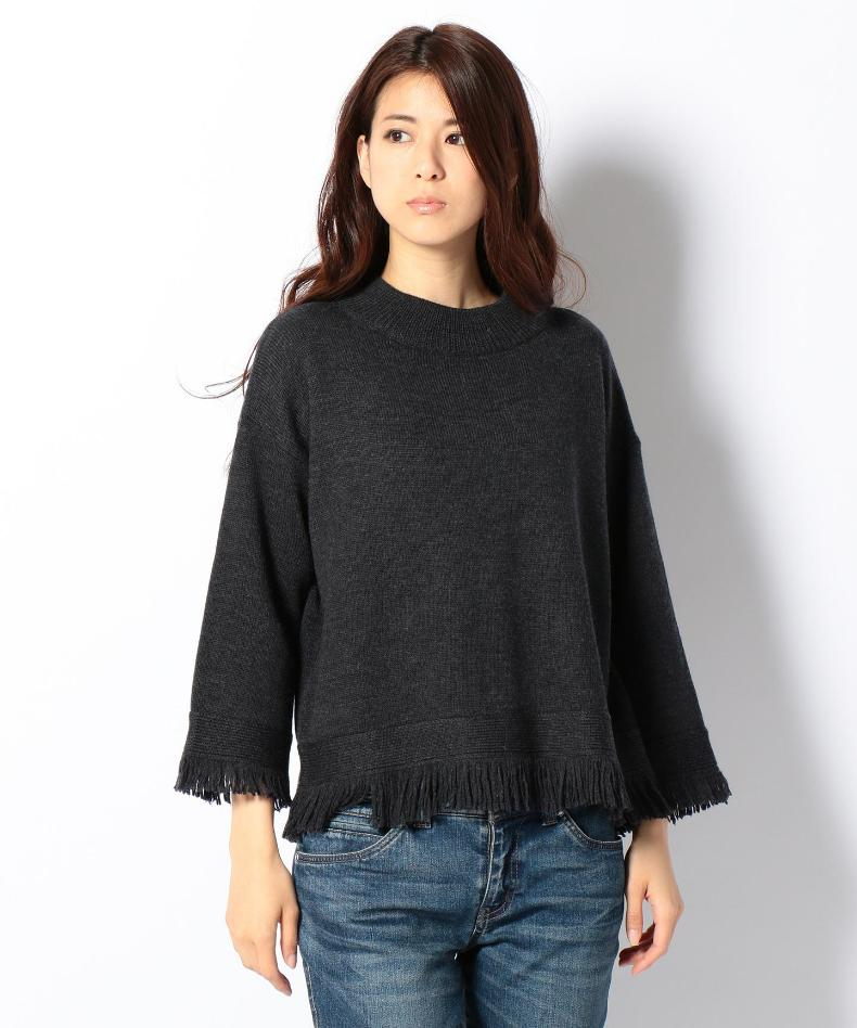 Onward 23 zone 2016 new japanese ladies round neck loose burrs fringed edges hedging fashion round neck sweater
