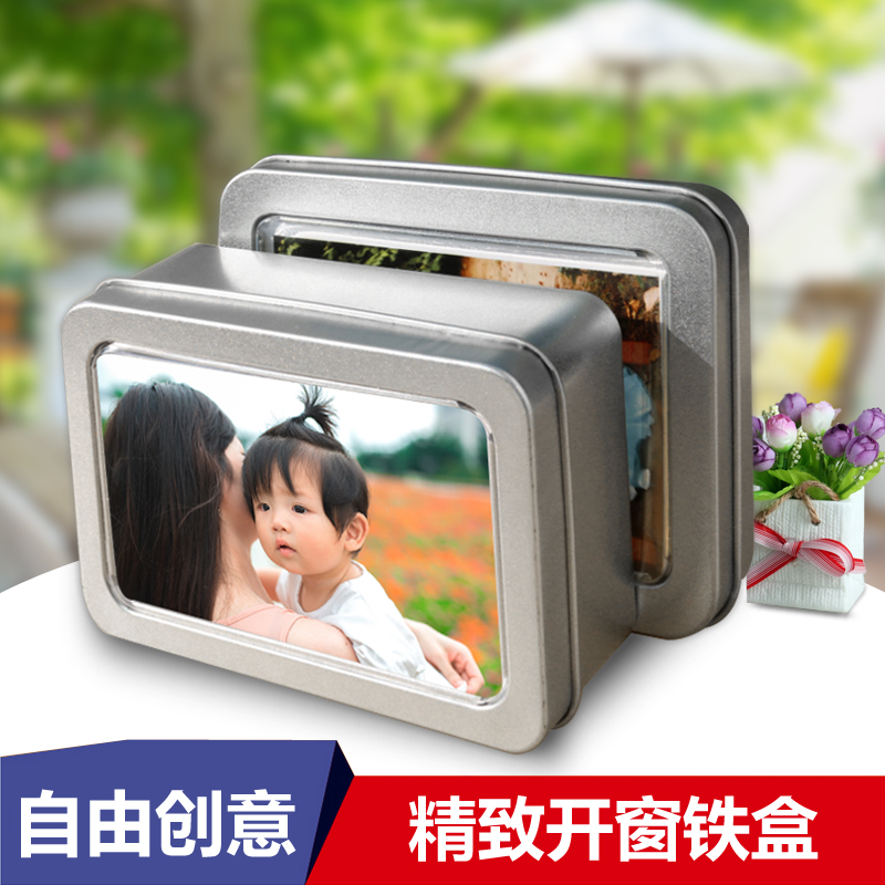 3/4 inch desktop storage box tin tin box bandaotiehe lomo card.