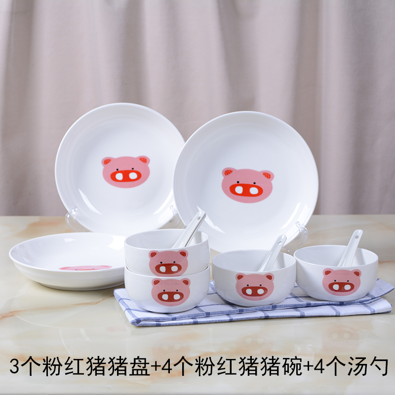 3 a plate 8 inch + 4 children's cutlery set spoon bone china bowl + 4 oil on the color korean rice Soup bowl