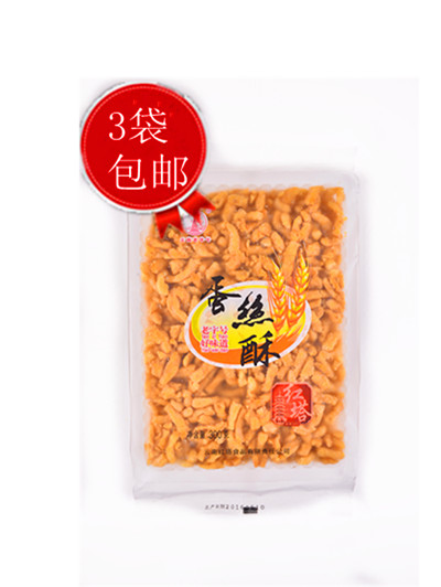 3 bags free shipping traditional pastry dessert cakesèä¸g sugar snack foods snack office