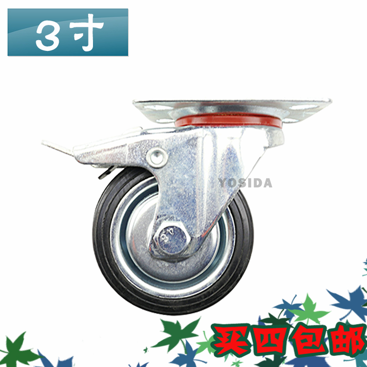 3 inch gamberoni drag rubber wheels with brake caster wheels industrial casters trolley caster wheel rubber wheel mute