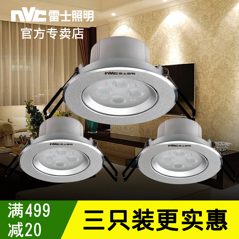 [3] installed 7-9.5 nvc led spotlights openings bovine ceiling embedded 3w5w living room lamp hole