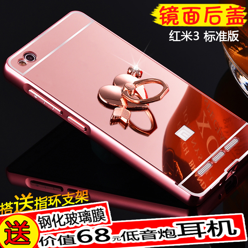 3 red rice red rice phone shell 5.0 3 metal frame protective sleeve popular brands postoperculum ring bracket standard edition men and women